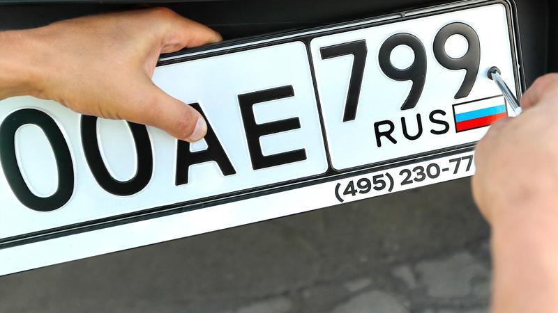 В Госдуме изменили порядок получения автомобильных номеров