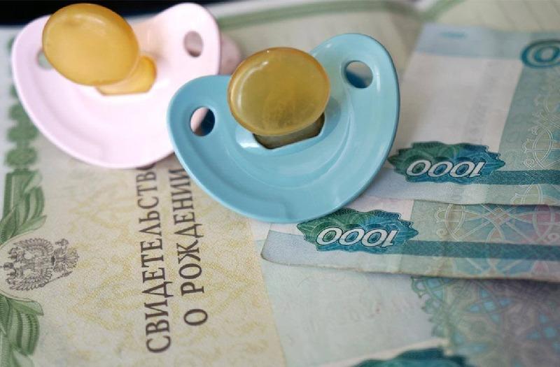 Госдума во втором чтении приняла закон о выплате детских пособий до 3лет
