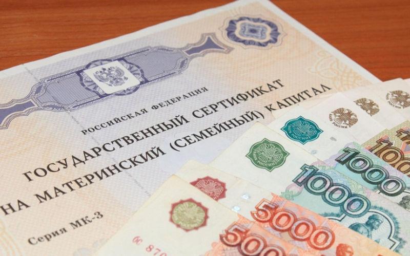 Министерство труда призывает сделать программу материнского капитала бессрочной