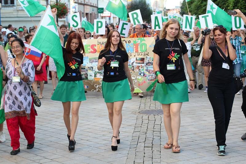 Эксперты оценили шансы эсперанто стать международным языком