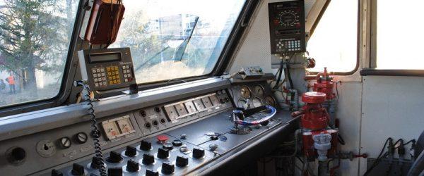 Кабина поезда