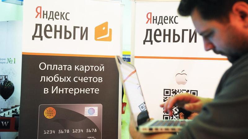В России могут запретить анонимное пополнение электронных кошельков
