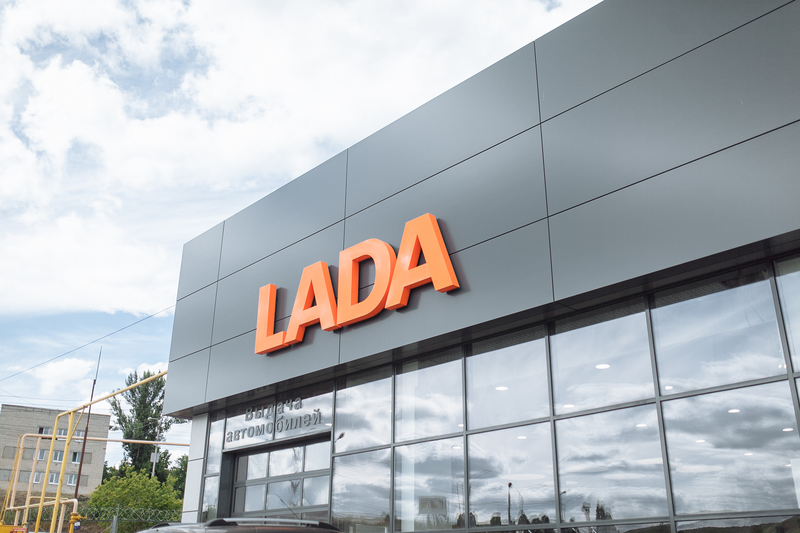 LADA Vesta стал самым популярным среди россиян автомобилем за первую половину 2019 года