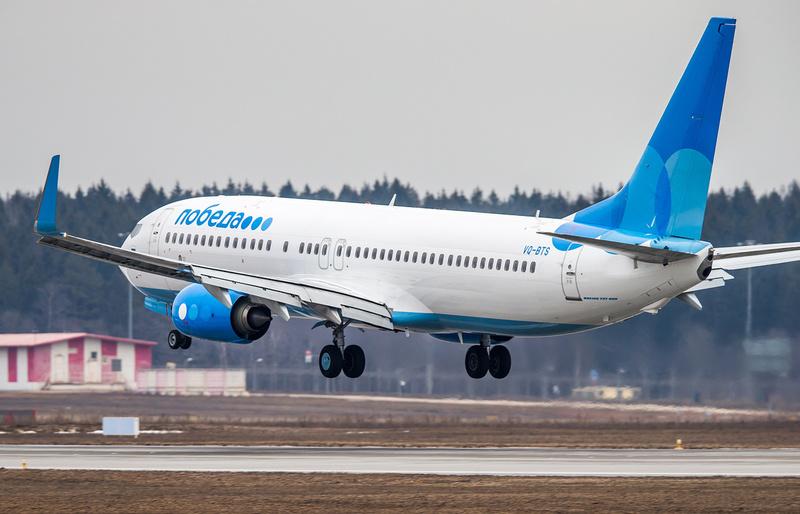 Авиакомпания «Победа» теперь не будет летать в армянский Гюмри зимой