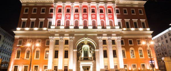 Московская мэрия