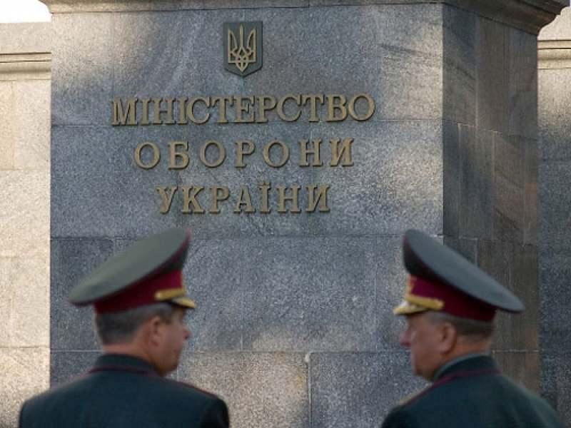 Минобороны Украины заподозрило Россию в планах нанести ядерный удар