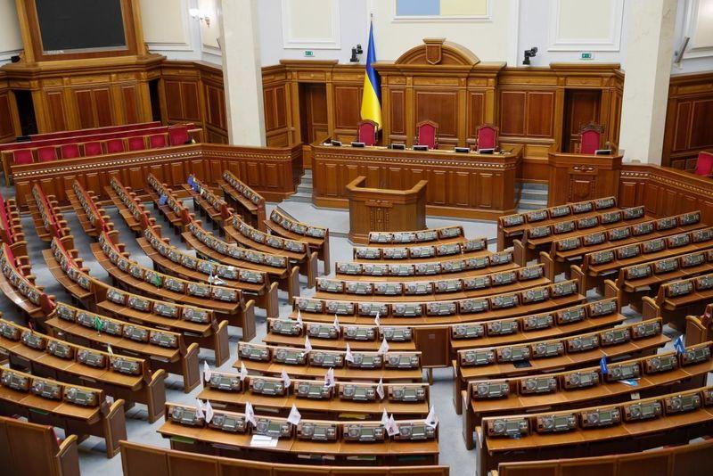 Депутаты Верховной рады устроили перепалку из-за русского языка