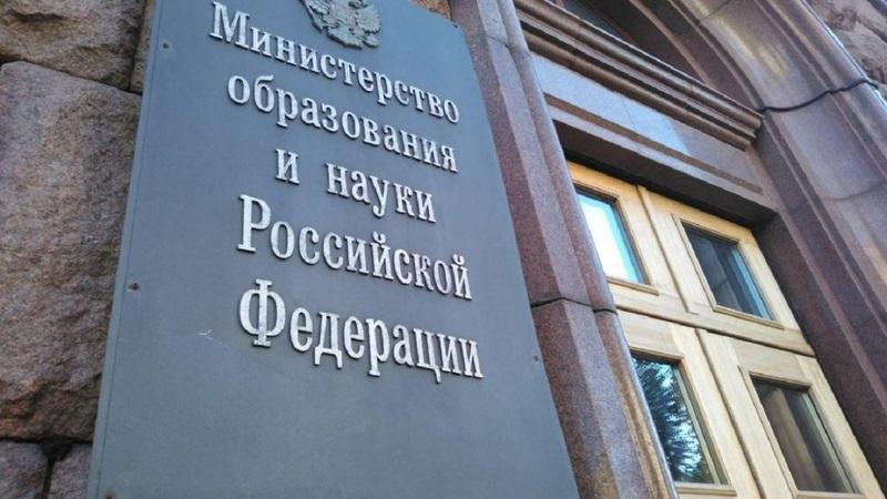 Кремль счёл перебором ужесточение правил общения учёных с иностранцами