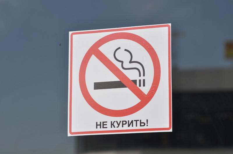 В Минтруда оценили идею введения штрафов за курение на работе