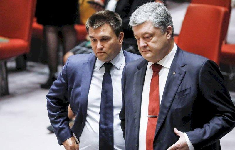 Суд Украины постановил возбудить уголовное дело против Порошенко и Климкина