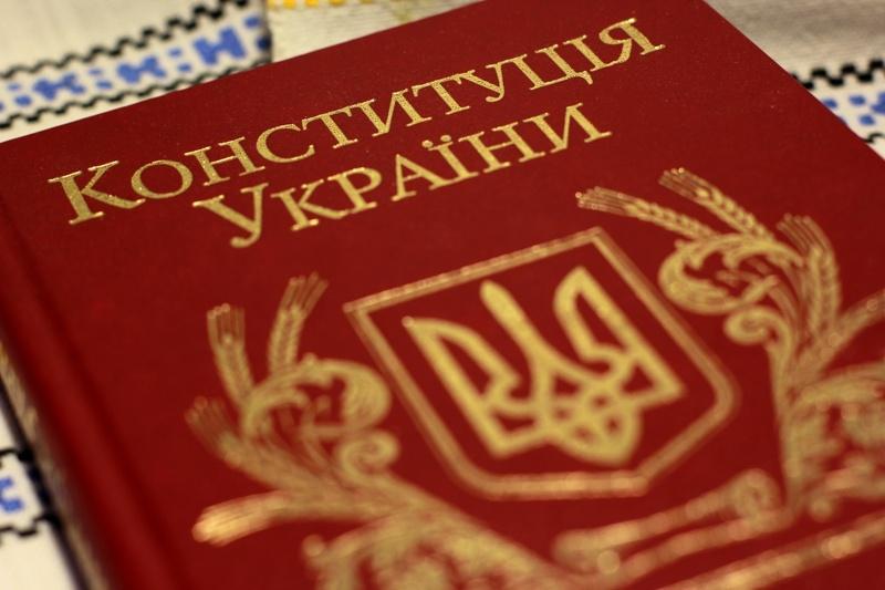 Представитель Зеленского анонсировал изменения в Конституции Украины