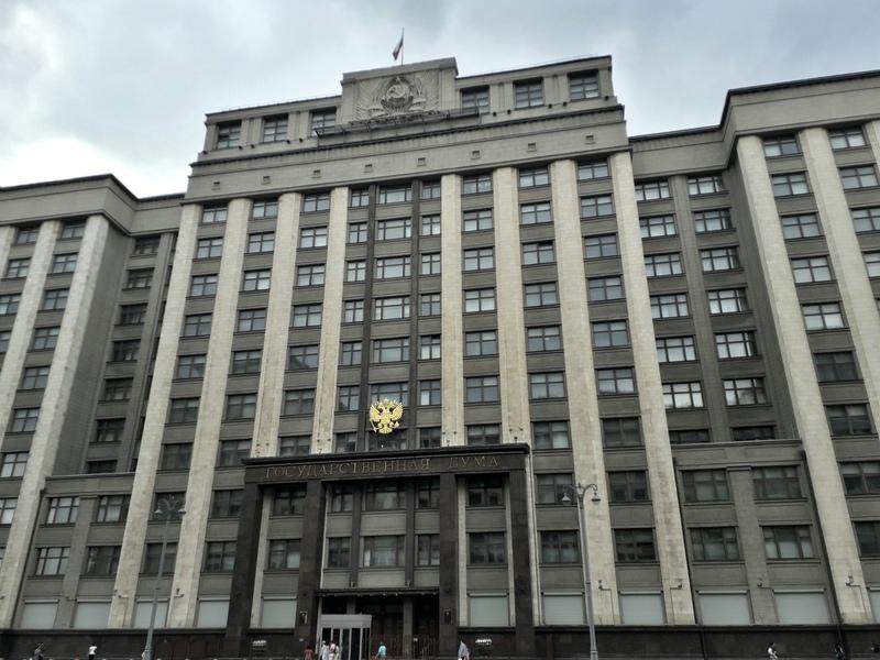 В Госдуме оценили предложение моратория на размещение ракет для НАТО