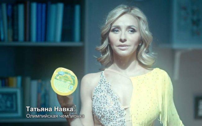 Татьяна Навка в рекламе