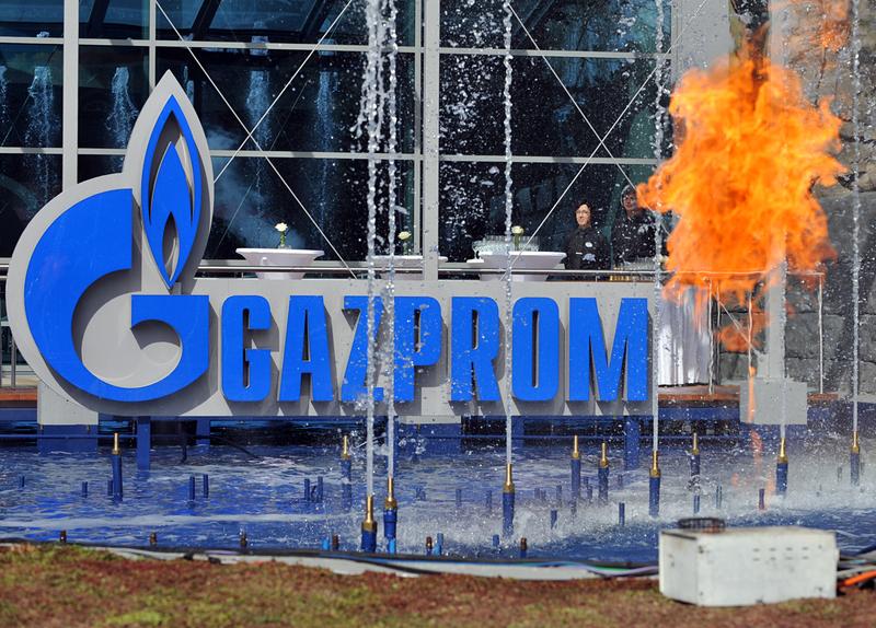В «Газпроме» рассказали об условиях продажи газа Украине со скидкой 25%