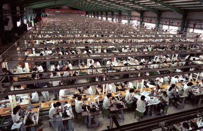 Крупное производственное предприятие в Китае