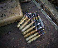 поставки оружия