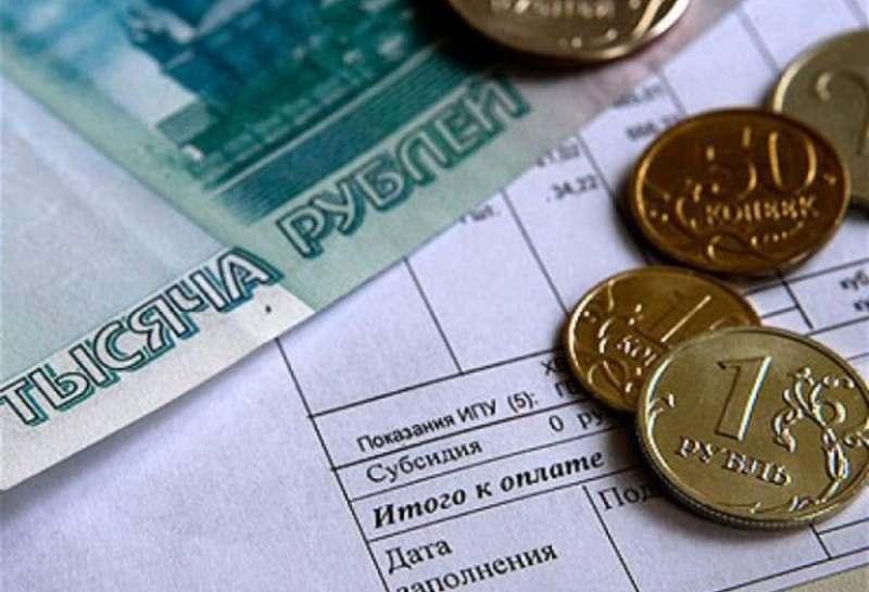Названы регионы России с самыми дорогими услугами ЖКХ