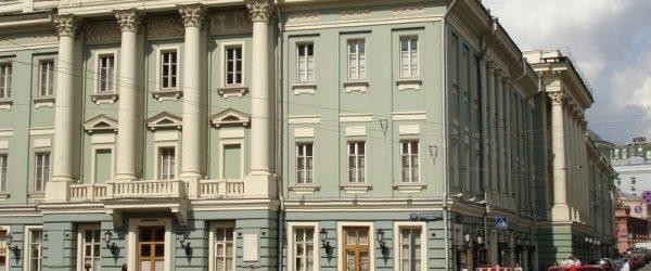 дом союзов москва