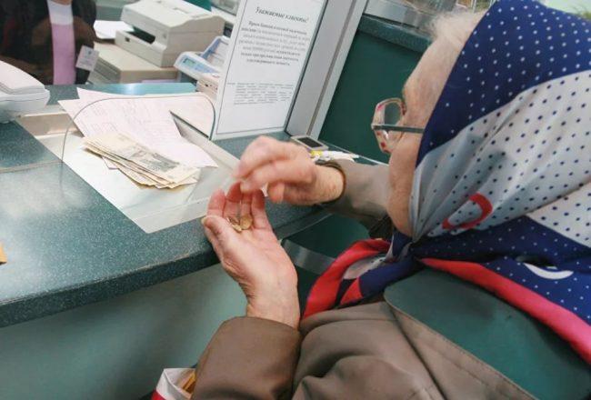 Пенсионерка получает выплаты