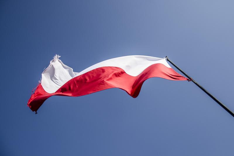 Польский дипломат оговорился на Генассамблее ООН, сделав заявление от имени США