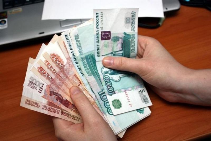 Что нужно обязательно сделать в день зарплаты, чтобы деньги всегда водились в доме