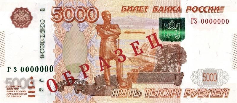 Какие банкноты у вас не примут и не обменяют даже в банке