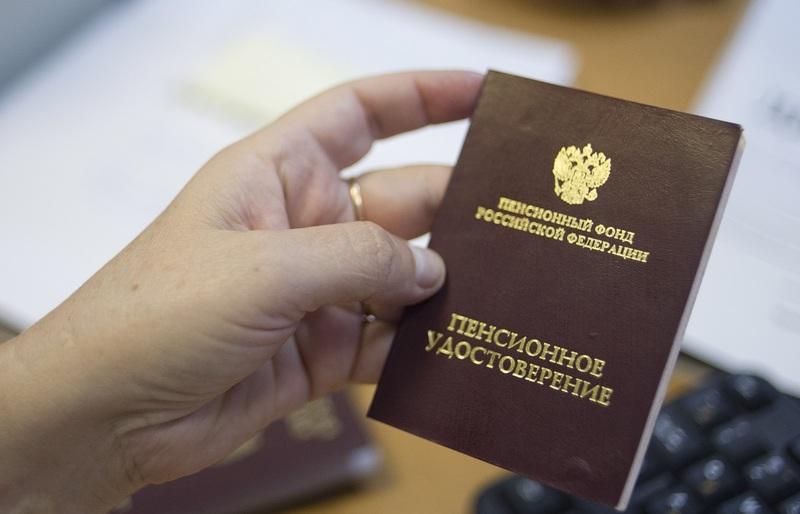 Кремль отреагировал на сообщения о новом повышении пенсионного возраста