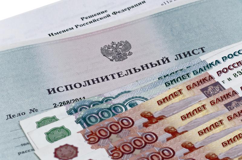 В России к взысканию долгов могут привлечь частных судебных приставов