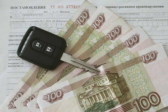 Деньги, документы, ключ от автомобиля