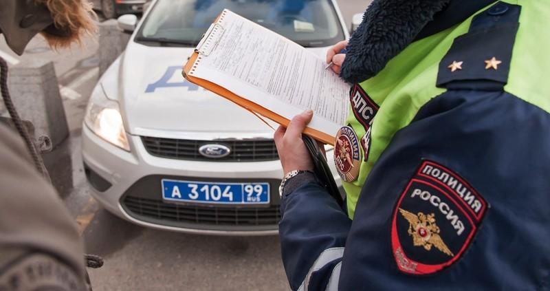 Россияне стали тратить больше на автомобильные штрафы