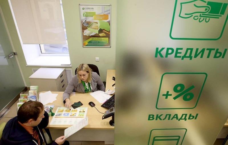 Какие профессии в России чаще берут кредиты