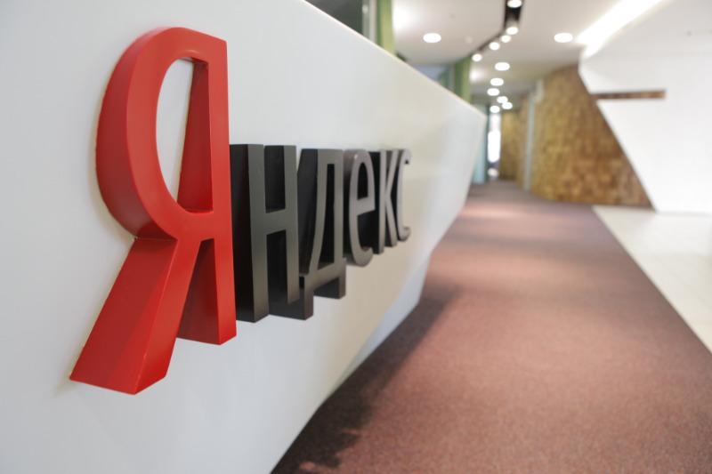 6 способов заработка, которые предлагает Яндекс