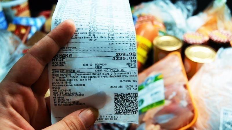 Не спешите выкидывать: 5 причин бережно хранить чеки за покупки