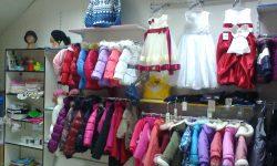 магазин детских комиссионных товаров